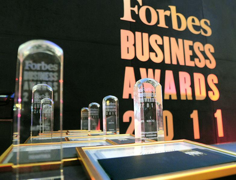 busines-awards